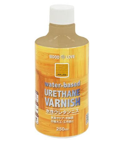 水性ウレタンニス water-based URETHANE VARNISH(250ml)