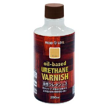油性ウレタンニス oil-based URETHAN VARNISHVARNISH (250ml)