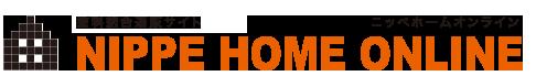 家庭用塗料総合通販サイト ニッペホームオンライン