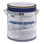 FORPRO 水性シリコン塗料 1kg 白