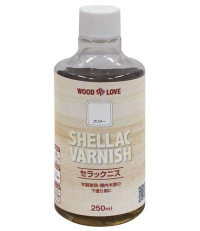 セラックニス SHELLAC VARNISH (250ml)